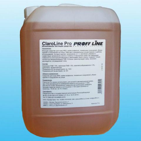 ClaroLine Pro - Универсальное средство для ежедневной уборки